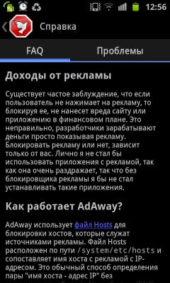 adaway7