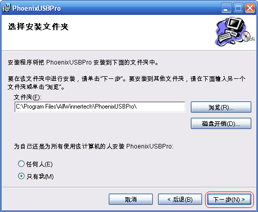 phoenixcard 4K-2
